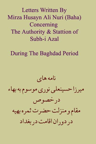 Baha's letters concerning Subh-i Azal during Baghdad period Page Number: 0