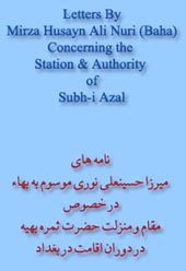 The Banner For Baha's letters concerning Subh-i Azal during Baghdad period - Page Number 0